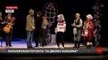 У Львові заньківчани готують комедію «За двома зайцями»