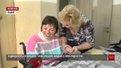 У Львові відкрили ще один осередок для молоді з інвалідністю