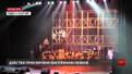 Івано-франківські актори везуть до Львова драму-концерт «Вигнані з раю»