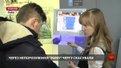 Львівські ЦНАПи змінили порядок оформлення біометричних паспортів