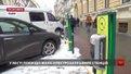 У Львові підписали меморандум про міський розвиток електромобільності