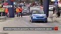 Найкращі автогонщики України позмагалися на ралі «Grand Prix Truskavets»