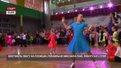 Танцювальний турнір «Срібний Едельвейс» зібрав у Львові понад 1000 спортсменів