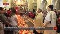 У церкві Воскресіння посвятили паску для потребуючих львів'ян