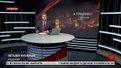 Головні новини Львова за 4 травня