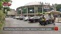 У Львівській міськраді створять відділ інспекторів з паркування