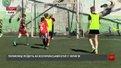У Львові батьки зі синами разом боролися за нагороди на футбольному турнірі