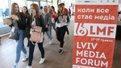 У Львові стартувала наймасштабніша медійна подія України Lviv Media Forum