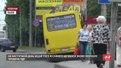Водія 45-ї львівської маршрутки знову зняли на відео з відчиненими дверима під час руху