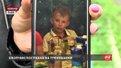 Батьки розповіли подробиці нещасного випадку, через який загинув 10-річний дрогобиччанин
