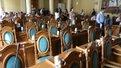 Депутати ЛМР від «Самопомочі» покинули засідання сесії через неетичні вислови «свободівця»
