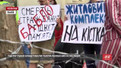 Львів'яни влаштували під Ратушею театралізований концтабір для безвідповідальних депутатів