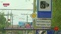 На трасах Львівщини встановлюють радари для автоматичної фіксації порушень ПДР