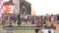 Культурні події на вихідних у Львові