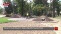 У Львові завершують реконструкцію майданчика, де вперше буде використано елементи геопластики