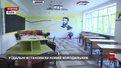 Львівські школи та ДНЗ перевіряють на готовність до навчання