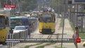 «Львівелектротранс» вимагатиме від «Львівобленерго» сплатити збитки через аварію на підстанції