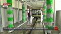Львівське комунальне АТП-1 придбало мийку для автобусів за ₴742 тис.