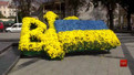 На площі перед пам'ятником Тарасові Шевченкові створили прапор та тризуб із квітів