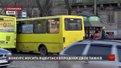 У Львові перенесли визначення переможців конкурсу перевізників