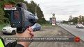 Патрульні показали, як працюватимуть пристрої для вимірювання швидкості
