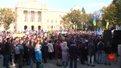 Профспілки Львівщини влаштували мітинг, на якому вимагали вищих зарплат і дешевшого газу