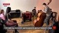 Гурт «Kurbasy» везе українську пісню за океан
