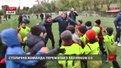 У Львові дев'ятирічні футболісти позмагалися за путівку на престижний міжнародний турнір