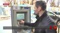 У Львові запрацювала мережа муніципальних паркоматів з універсальною оплатою