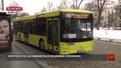 Автобуси комунального АТП виїдуть на маршрут, який перестав обслуговувати приватний перевізник