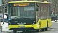 Всі львівські маршрутки стали безкоштовними для пенсіонерів, але тариф зріс до 7 грн