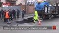 Ями на дорогах у Львові лататимуть чеською технікою