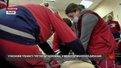 Медицина катастроф відновила тренінги з надання першої допомоги