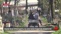 Львівські цвинтарі прибирають до Великодня