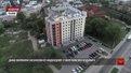 За незаконну надбудову львівське ОСББ має сплатити 710 тисяч гривень штрафу