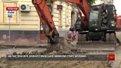 Під асфальтом на вулиці Замарстинівській знайшли бруківку