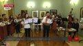 У Львові гастролює гуцульський народний оркестр «Аркан»