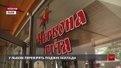 У львівському ресторані, де отруїлись люди, виявили грубі порушення санітарних норм