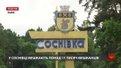 Від'єднана від Червоноградської ОТГ Соснівка готується до об'єднання з навколишніми селами