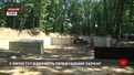 У Шевченківському гаю розпочали будівництво візит-центру