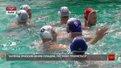 У Львові команди з 5 країн зіграли на міжнародному турнірі з мініватерполо