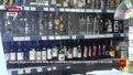 Вихователі дитбудинків та священики пояснили свою позицію щодо продажу алкоголю у МАФах