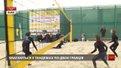 У Львові стартував відкритий чемпіонат міста з пляжного волейболу