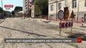 На Замарстинівській відкривають нову ділянку відремонтованої дороги