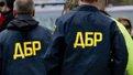 У ДБР повідомили деталі обшуків в управлінні Укртрансбезпеки Львівщини