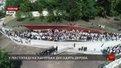 У Львові відкрили першу частину Меморіалу пам'яті Героїв Небесної Сотні
