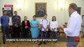 Четверо дітей, позбавлені батьківського піклування, отримали квартири у Львові