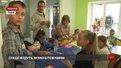 У Львові запрацював дитячий клуб із окремою кімнатою для малюків з аутизмом