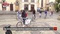 Львів'яни масово долучилися до акції «Велосипедом на роботу»