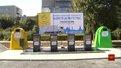 У Залізничному районі Львова встановили підземні сміттєві контейнери